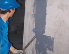 waterproofing modified elastic cement mix
