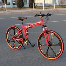 26-inch steel HM folding mountain bike
