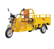 3 wheel electric cargo tricycle for transportation cargo