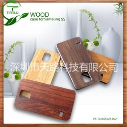 2015 wood phone case, popular wooden phone case for samsung s5, case for mobile phone wholesales