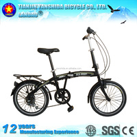 2015 new folding bike with rear carrier good quality US Standard made in China