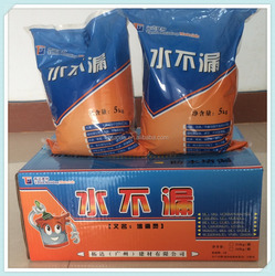 technology of immediate bloking of water leakage by direct grouting and waterproof coating