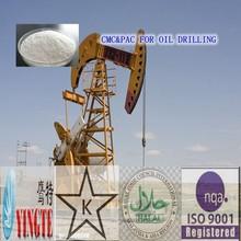 Petroleum Additives Usage CMC PAC drilling fluid