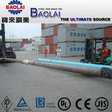 SOLVENT FREE EPOXY COATED SPIRAL STEEL PIPE
