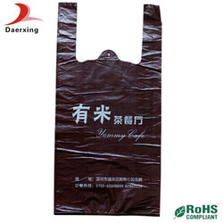 Hot sales and Cheap Price! Custom Printed plastic t shirt bag for food