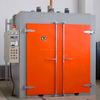 Industrial for ovens for baking/powder coat oven/drying oven price yantai clear brand