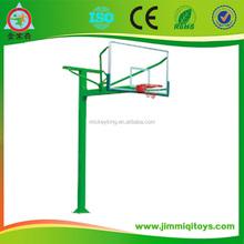 gymnastics equipment basketball stand basketball hoop JMQ-J126D