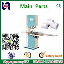 New brand of Zhengzhou Gm-450 band-saw paper cutting machine,tissue paper cutter