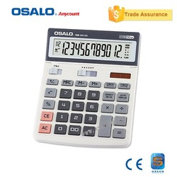 OS-6612C electronic dictionary calculator