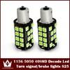 High bright 1156/1157 5050 40SMD turn signal/led brake light 12V led car light