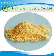 High quality Nitenpyram CAS 150824-47-8