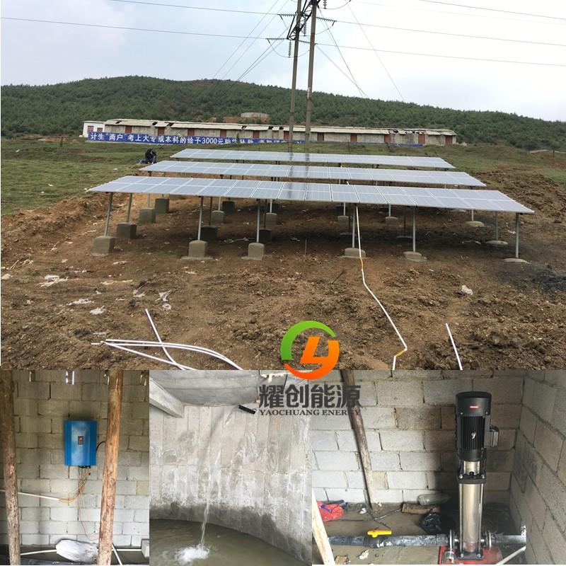 solar water pump 7