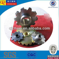 Non-standard chain sprocket wheel
