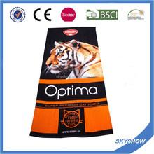 Custom printed cotton towel for beach or bath