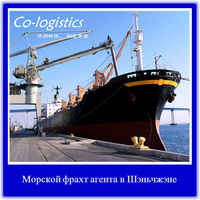 special and professional shipping freight to make for u from china to Lobito ---MIA