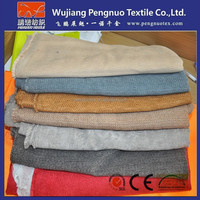 wholesale micro fiber jacquard sofa upholstery fabric/polyester brushed sofa fabric
