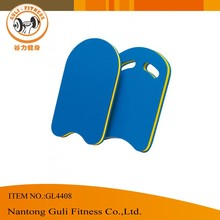 Soft Foam Swimming Kickboard/Professional custom logo training board/Convenient plate floating plate