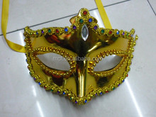 Party beautiful carnival feather mask for party decoration MSK178
