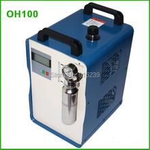 welding high-speed oxy hydrogen small water welding machine