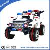 JEEP car ,electric children car 12V ,baby ride on car with remote control,battery fashion car ,radio control baby car