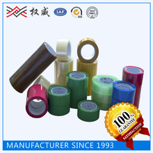 SGS and ISO9001 certificate bopp packing tape manufacturer