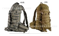 TAD generation mountaineering bags leisure bag wild wild special package Mountaineering bag backpack