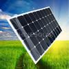 flexible solar panel 12v ---china Factory direct sale 50watt for big project