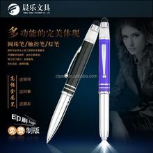 ball pen engrave,luxury metal ball pen,bank pen
