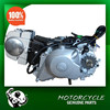 High Quality Zongshen 125cc Engine for BS125 Motorcycle