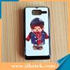 For Motorola RAZR D3 mobile cover sublimation printing case DIY customized photo printing