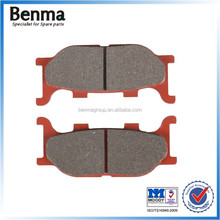 OEM high quality brake disc/pads for atv/utv/motorcycle/scooter/dirtbike