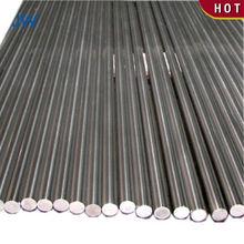 Hollow piston ck45 steel rod