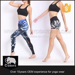 Nylon cotton nylin spandex super - elastic women sports bra