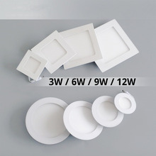 High lumen over-current protection office/indoor/ hotel square led ceiling light