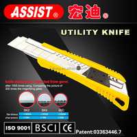 High quality utility knife 01-L1 ABS utility knife made in China with 2 blades and 18mm cutter utility knife