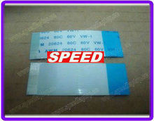 Notebook commonly used flex cable 4cm 26P 0.5MM