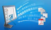 Oem image recognition software,pos sdk support korean recognition