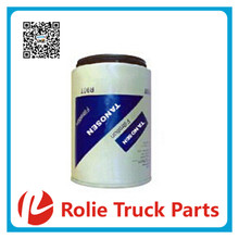 factory price heavy duty truck parts high quality Parker Racor fuel filter oil filter diesel engine fuel filter price R90T