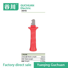 Large favorably electric tool Electric cable insulation cable stripping knife 36HS