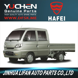Hafei Auto Spare Parts HAFEI Zhongyi Parts HAFEI ZHONGYI Mini-truck Parts High Quality with Competitive Price