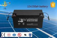 Good quality 12V 150AH Reliable Sealed Lead Acid 12V Storage UPS Battery for Power Backup -NP150-12