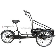 """20"""" new model opc wheel ice cream reverse trike/pedical tricycle/cycle(FP-TRI15006)"""
