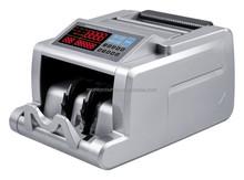 AL-5300 UV Money Detector