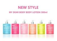New series OEM/OBM moisturizing nourishing refreshing fragrance body lotion