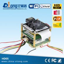 Home/factory/office security DIY 720p HD pinhole IR-CUT digital zoom ip camera module(HD-05)