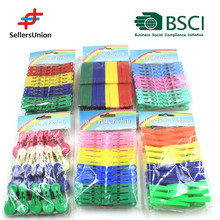 2015 BSCI Manufacture , good quality! Colorful spring plastic clothes peg, plastick spring clip set