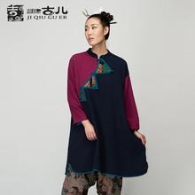 Jiqiuguer latest original design vintage style women long sleeve blouse stand collar dress triangle door-flap blouse fashion