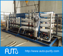 Water Filter RO Membrane Process Reverse Osmosis System