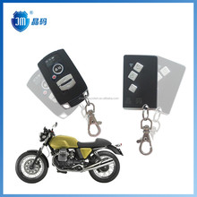 DC12V Volatage Alarm for Motor Cycle