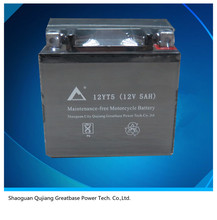 factory activated motorcycle battery 12N5L-BS-12V5AH maintenance free calcium battery